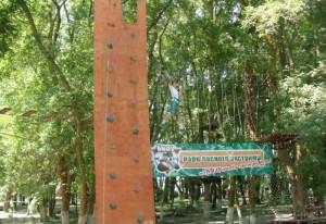 Парк лесного экстрима Балу в Дивнаморске