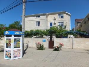 гостиница МОРСКАЯ Витязево