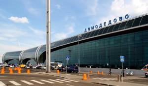 Как добраться до Аэропорта Домодедово