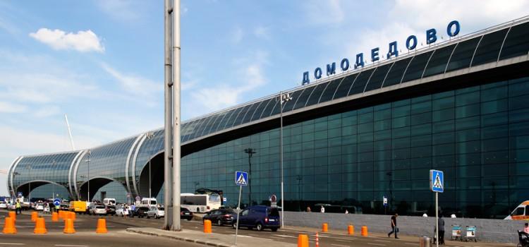 Как добраться из Тулы до аэропорта?