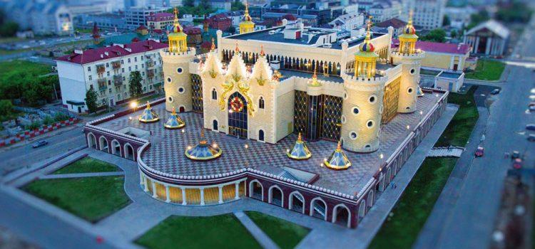 Казань — восточная сказка