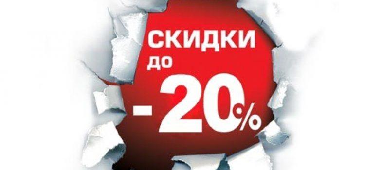 Питер и Казань снижение цен!