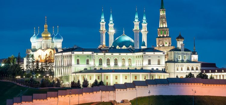 «1000-летняя Казань»