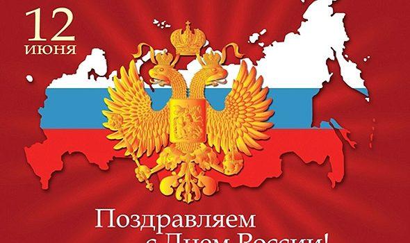 «День России в Казани»