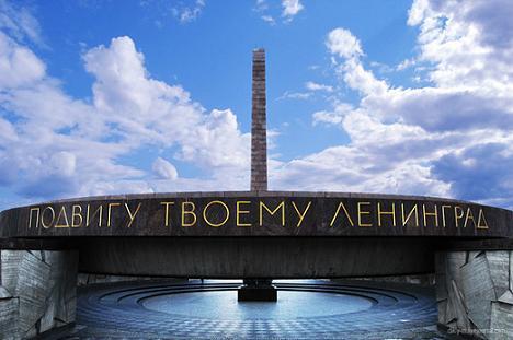 Петербург. Ленинград. Петроград