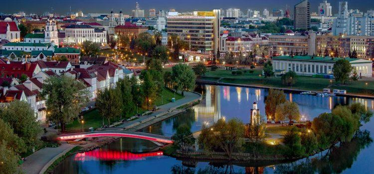 К истокам Белоруссии