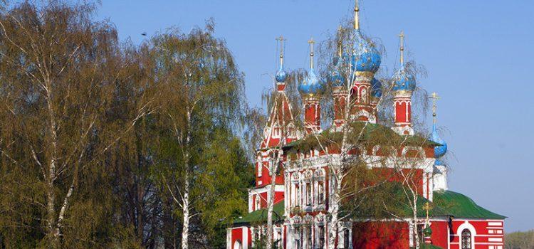 Очарование русских городов