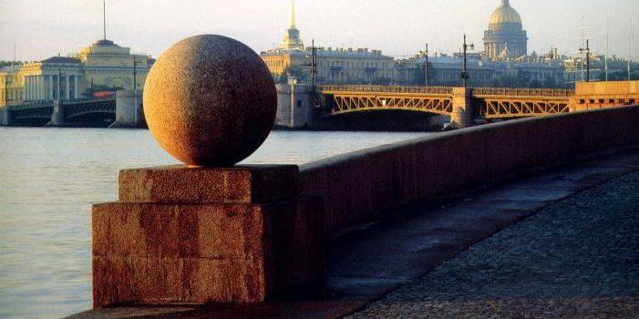 День города в Петербурге (Программа №1)