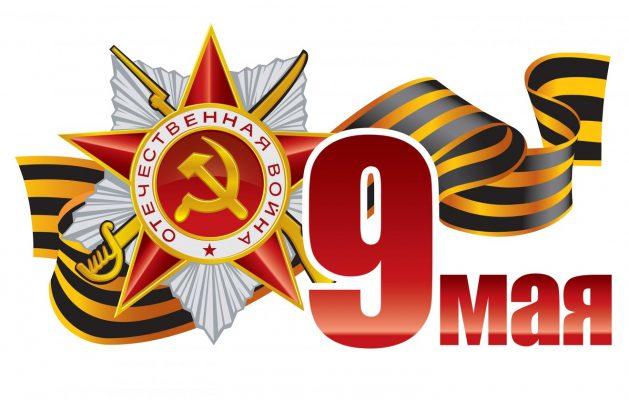 Автобусные туры из Тулы на праздник 9 мая день Победы