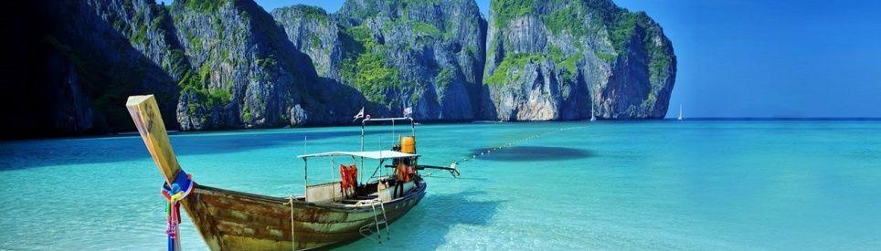 Сказочный Таиланд 2018 г. Успей