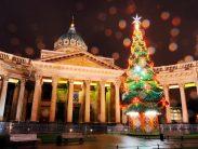 Автобусом Санкт-Петербург на Новый год