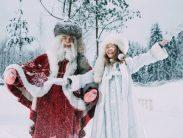 На новый год в Карелию