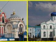 Задонск - Елец