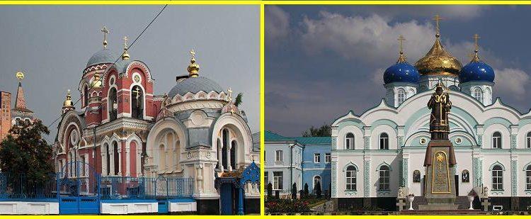 Задонск — Елец