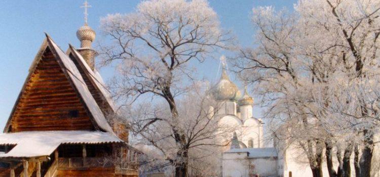 Новогодние города Золотой Руси
