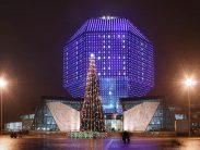 Автобусом в Беларусь на новый год