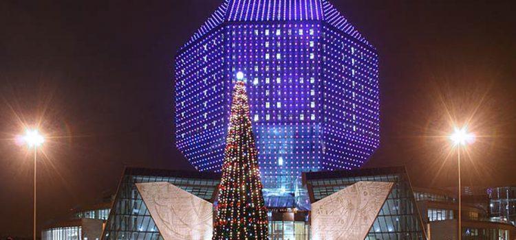 «Волшебство новогоднего Минска» (5 дней)
