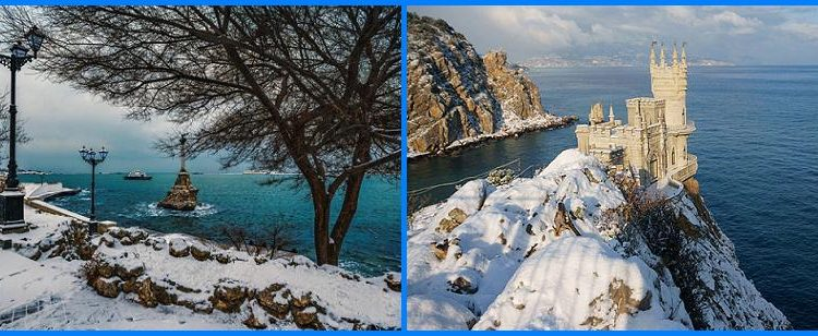 Краски зимнего Крыма