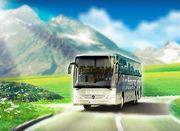 Автобусом к морю Тула цены