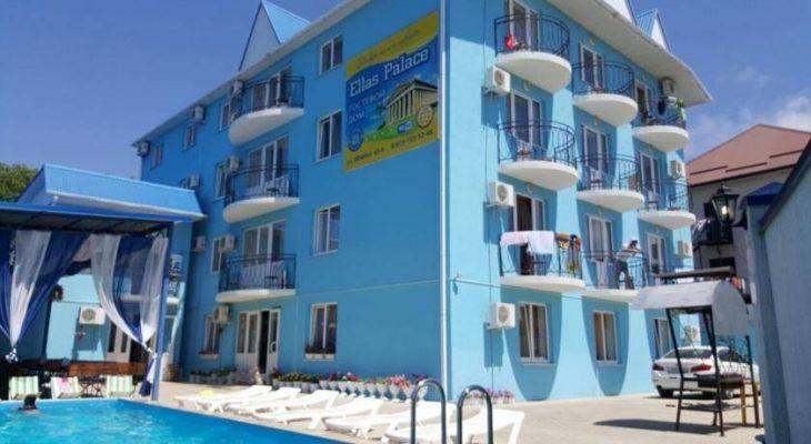 Автобусом к морю из Тулы в Лермонтово - Отель ЭЛЛАС