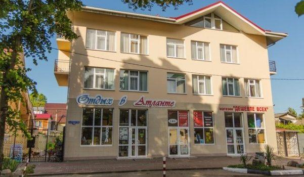 отель АТЛАНТА