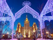 Автобусные экскурсии из Тулы в Москву Обзорная экскурсия по городу Рождественская Москва